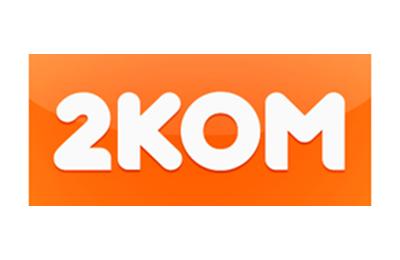 2-КОМ (Almatel)