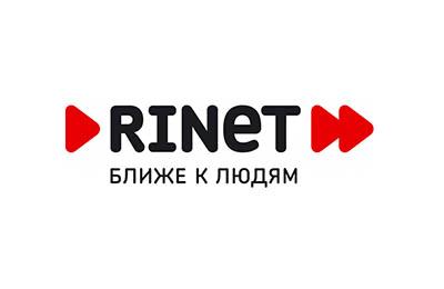 Ринет